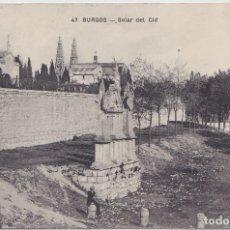 Postales: BURGOS - SOLAR DEL CID. Lote 178384766