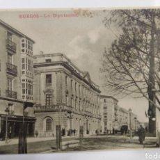 Postales: BURGOS, LA DIPUTACIÓN, CUMBO. Lote 178445642