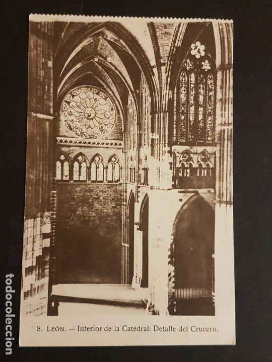 LEON INTERIOR DE LA CATEDRAL DETALLE DEL CRUCERO (Postales - España - Castilla y León Antigua (hasta 1939))