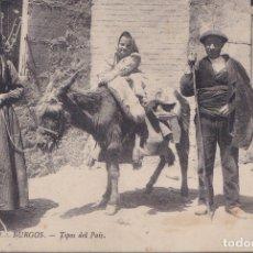 Postales: BURGOS - TIPOS DEL PAIS. Lote 179038687