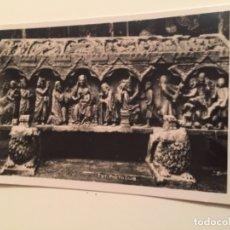 Postales: POSTAL PHOTO CLUB BURGOS , MONASTERIO DE LAS HUELGAS . Lote 179201310