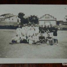 Postales: FOTOGRAFIA POSTAL DE SEGOVIA, J. DUQUE FOTOGRAFO DE LA ACADEMIA DE ARTILLERIA DE SEGOVIA, PARTIDO DE. Lote 179331698