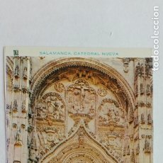 Postales: POSTAL DE SALAMANCA : PUERTA PRINCIPAL DE LA CATEDRAL NUEVA. Lote 180110106
