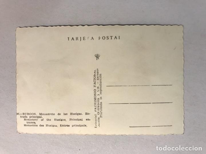 Postales: BURGOS. Postal No. 97, Monasterio de las Huelgas. Entrada Principal. Edita: Ed. Garcia Garrabella - Foto 2 - 180111703