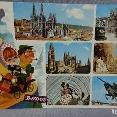 Postales: POSTAL ARCO SANTAMARIA BURGOS CASTILLA Y LEÓN . Lote 180205550
