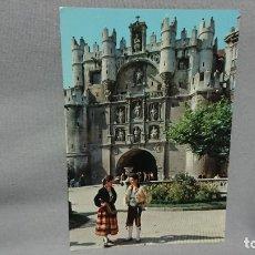 Postales: POSTAL ARCO SANTAMARIA BURGOS CASTILLA Y LEÓN . Lote 180205591