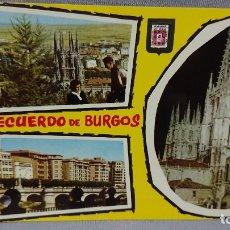 Postales: POSTAL CATEDRAL BURGOS CASTILLA Y LEÓN . Lote 180205838