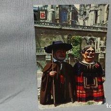 Postales: POSTAL GIGANTILLOS DE BURGOS CASTILLA Y LEÓN . Lote 180206015