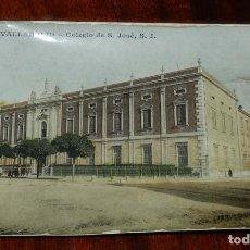 Postales: FOTO POSTAL DE VALLADOLID, COLEGIO DE S. JOSE, S.J. CIRCULADA, ED. J.H. VALLADOLID.. Lote 180223878