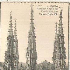 Postales: BURGOS CATEDRAL SIN ESCRIBIR. Lote 180399385