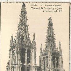 Postales: BURGOS CATEDRAL SIN ESCRIBIR. Lote 180399430