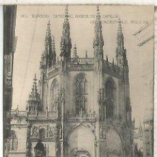 Postales: BURGOS CATEDRAL SIN ESCRIBIR. Lote 180399495