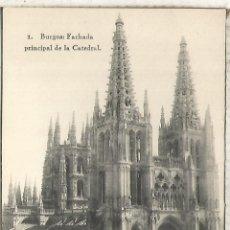 Postales: BURGOS CATEDRAL SIN ESCRIBIR. Lote 180399682