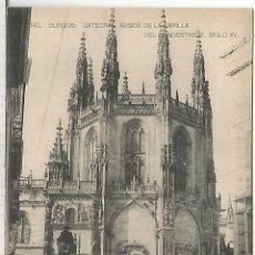 Postales: BURGOS CATEDRAL ESCRITA. Lote 180399993