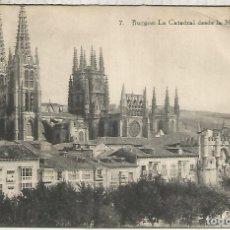 Postales: BURGOS CATEDRAL ESCRITA . Lote 180400367