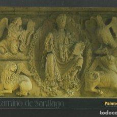 Postales: POSTAL SIN CIRCULAR PANTOCRATOR IGLESIA SANTIAGO CARRION DE LOS CONDES PALENCIA ED DIPUTACION. Lote 180992361