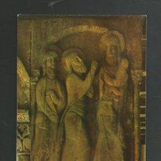 Postales: POSTAL SIN CIRCULAR - SANTO DOMINGO DE SILOS 18 - BURGOS - EDITA SICILIA. Lote 180994241
