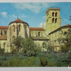Postales: POSTAL BURGOS, MONASTERIO DE LAS HUELGAS, TORRE Y ABSIDE DE LA IGLESIA. Lote 182291325