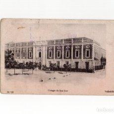 Postales: VALLADOLID.- COLEGIO DE SAN JOSE.. Lote 182639797