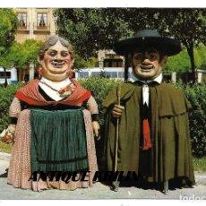 Postales: BURGOS Nº 9 LOS GIGANTILLOS .- EDICIONES SICILIA . Lote 183035215