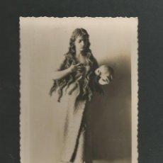 Postales: POSTAL SIN CIRCULAR - VALLADOLID 207 - MUSEO DE ESCULTURA - MARIA EGIPCIACA - EDITA ARRIBAS. Lote 183425803