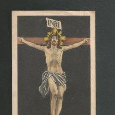 Postales: POSTAL SIN CIRCULAR PUBLICITARIA LA INDUSTRIAL LEONESA FABRICA DE CHOCOLATES Y PASTAS PARA SOPAS. Lote 183425903