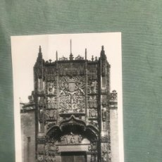 Postales: VALLADOLID - 9. FACHADA DE SAN GREGORIO - CIRCULADA 1944 - CON SELLO AÑO SANTO 1943. Lote 183431521
