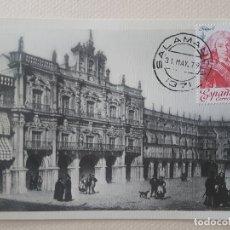 Postales: PLAZA MAYOR SALAMANCA GRABADO PARCERISA POSTAL. Lote 183475771