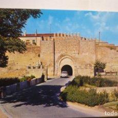 Postales: POSTAL CIUDAD RODRIGO - ENTRADA PUERTA SOL. Lote 183482508