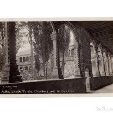 Postales: ÁVILA.- SANTO TOMÁS. CLAUSTRO Y PATIO DE LOS REYES. POSTAL FOTOGRÁFICA.. Lote 183586845