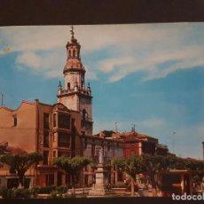 Postales: TORO ZAMORA PLAZA DEL GENERALISIMO. Lote 183811791