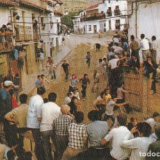 Postales: CEBREROS (AVILA) - ENCIERROS TÍPICOS (NO. 12) - ED. VISTABELLA - MUY RARA, NUNCA VISTA EN TC . Lote 183820878