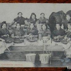 Postales: ANTIGUA POSTAL DE CANDELARIO (SALAMANCA) - EMBUTIENDO CHORIZOS - COLECCION J. REQUENA, BEJAR - SIN C. Lote 183824978