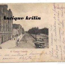 Postales: VALLADOLID .- EL CAMPO GRANDE .- IMPRENTA DE SANTAREN / CIRCULADA . Lote 183861552