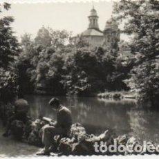 Postales: POSTAL DE VALLADOLID. CAMPO GRANDE. ESTANQUEP-CASTLE-1263. Lote 183893216