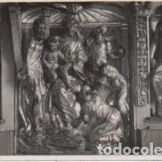 Postales: POSTAL DE VALLADOLID. MUSEO NACIONAL DE ESCULTURA P-CASTLE-1266. Lote 183893345