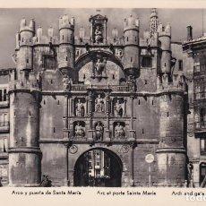 Postales: BURGOS - ARCO Y PUERTA DE SANTA MARÍA - ED. MANIPEL. Lote 183921053