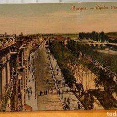 Postales: BURGOS, POSTAL ANTIGUA DEL PASEO DEL ESPOLÓN. SIN CIRCULAR.. Lote 184580165
