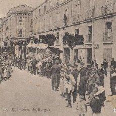 Postales: BURGOS.LOS GIGANTONES.. Lote 184594516
