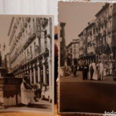 Postales: VALLADOLID, SEMANA SANTA, AÑOS 70. ORIGINALES.. Lote 184736157