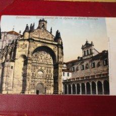 Postales: SALAMANXA CATRDRAL. NO CIRCULADA. ANTERIOR 1906. Lote 184873993
