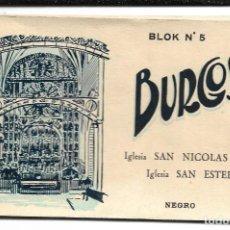 Postales: E50- BLOC Nº 5, DE 20 POSTALES DE BURGOS.CON 4 PAGS.DE HISTORIA-ED. L. ROISIN. DEL 24- 4- 1.935. Lote 186128968