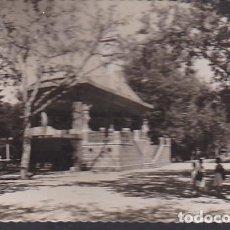 Postales: POSTAL VALLADOLID CAMPO GRANDE TEMPLETE DE LA MUSICA . Lote 186324638