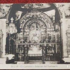Postales: ANTIGUA POSTAL DE BEJAR - SALAMANCA - EL CASTAÑAR - INTERIOR DEL SANTUARIO - FOTO BIENVENIDO . Lote 187514811
