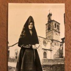 Postales: TRAJE TÍPICO DE CANDELARIA, BÉJAR (SALAMANCA). POSTAL CIRCULADA EN 1957. FOTO REQUENA.. Lote 189793922