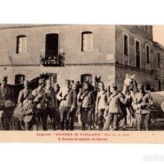Postales: PALENCIA.- COLECCIÓN ACADEMIA DE CABALLERIA ( MARCHAS DE 1909).- REVISTA GANADO OSORNO.. Lote 190604442