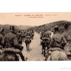 Postales: PALENCIA.- COLECCIÓN ACADEMIA DE CABALLERÍA - DE AGUILAR A REINOSA.. Lote 190772938