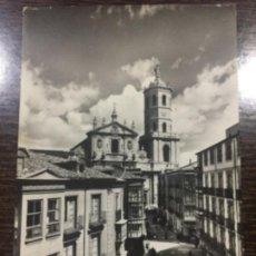 Postales: VALLADOLID - LA CATEDRAL - N° 1012 ED POSTAL MADRID . Lote 191582462