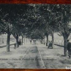 Postales: POSTAL DE BURGOS. CALLE VALLADOLID Y EL ESPOLONCILLO. ED CASA ONTAÑÓN. BURGOS. NO CIRCULADA.. Lote 192339180