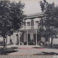 Postales: POSTAL MEDINA DEL CAMPO, VALLADOLID, CIRCULADA,VED REVERSO. Lote 193190415